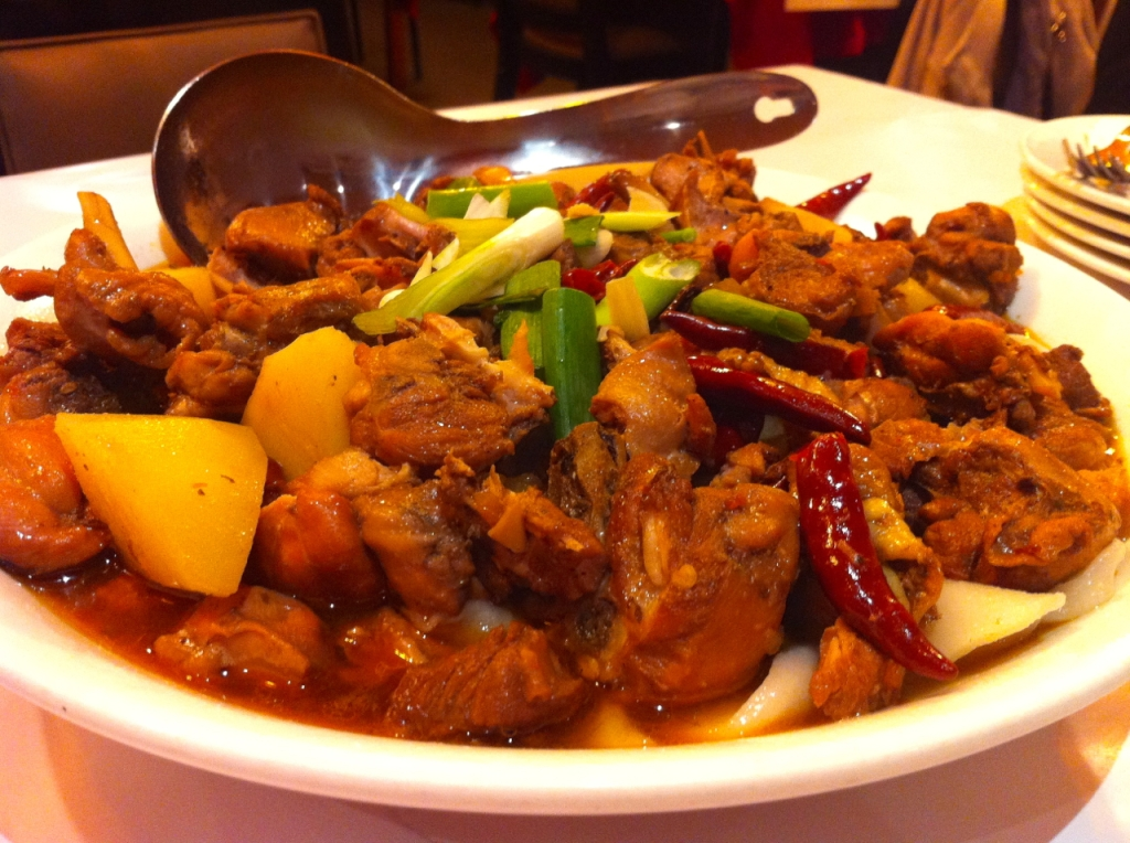 Kiroran Silk Road Uygur, Haymarket: Dapanji
