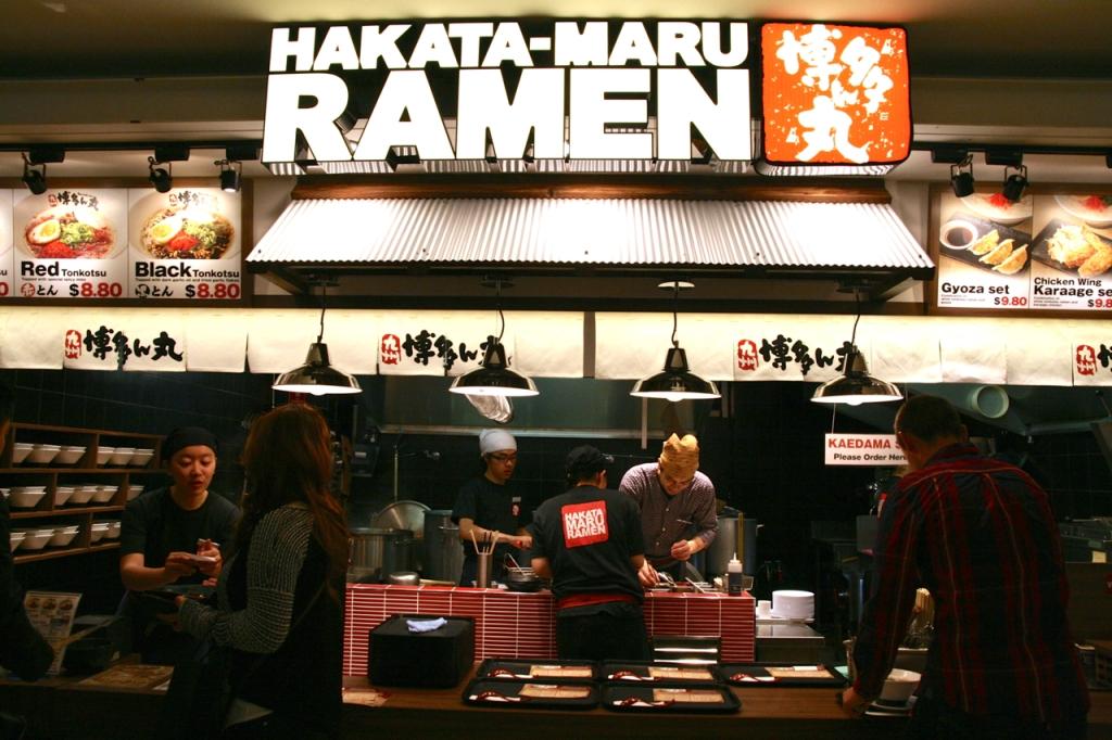 Hakata-Maru Ramen, Haymarket: Black tonkotsu ramen
